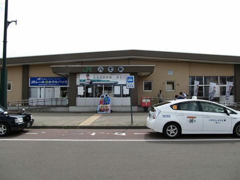 八雲駅駅舎