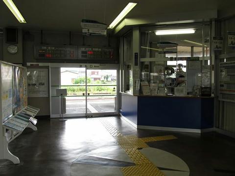 八雲駅改札口・みどりの窓口