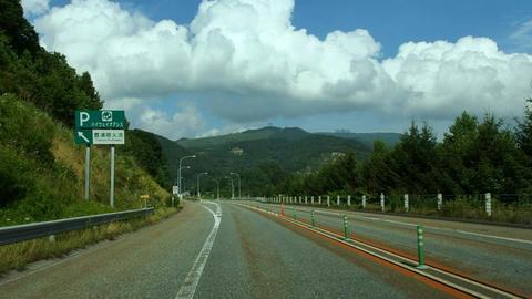 豊浦噴火湾PA入口