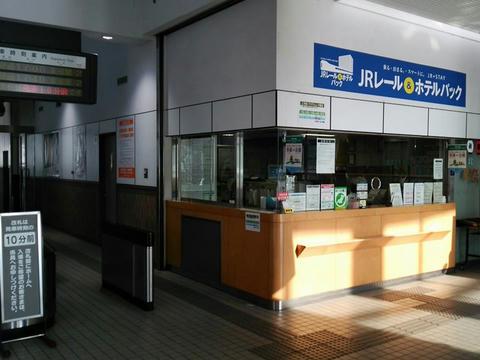 室蘭駅改札口・みどりの窓口