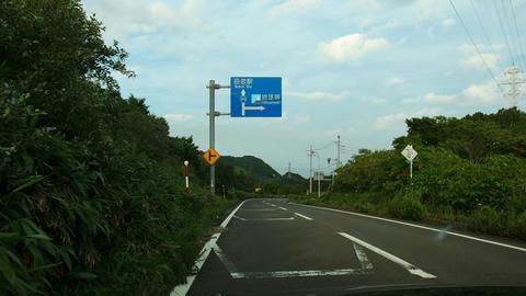 道道919号中央東線@地球岬入口