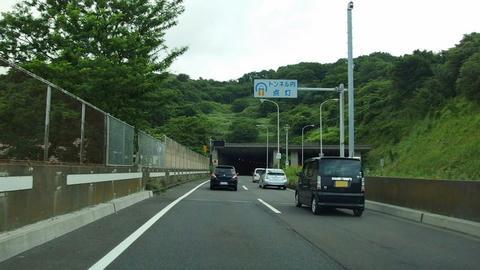 御崎トンネル