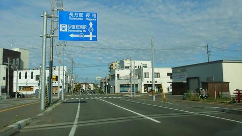 道道779号・道道982号交差点・伊達紋別駅入口