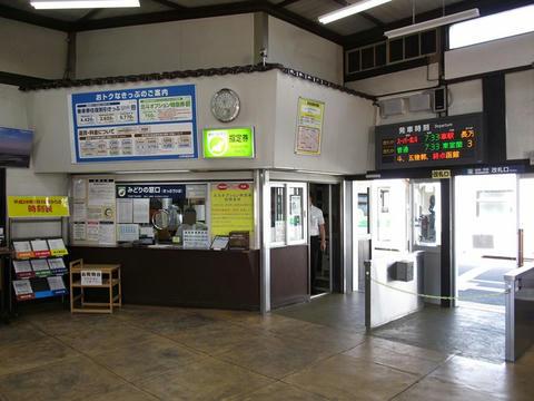 伊達紋別駅みどりの窓口・改札口