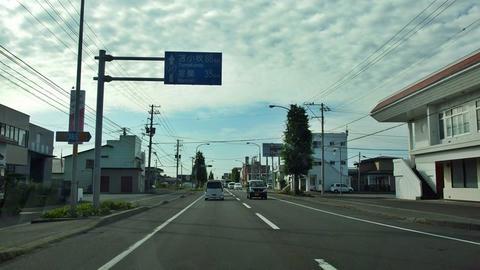 国道37号・道道385号交点