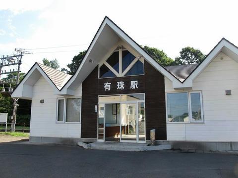 有珠駅駅舎