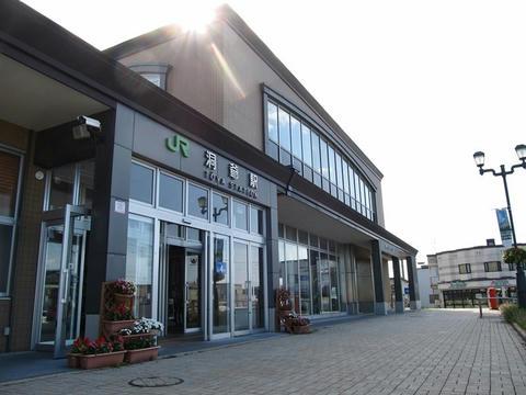 洞爺駅駅舎