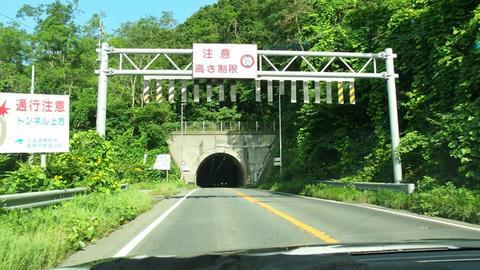 国道37号クリヤ隧道