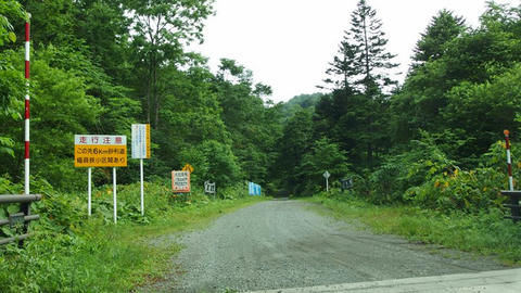 道道32号豊浦ニセコ線豊浦側砂利道区間起点