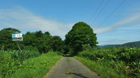 道道32号豊浦ニセコ線13kmポスト