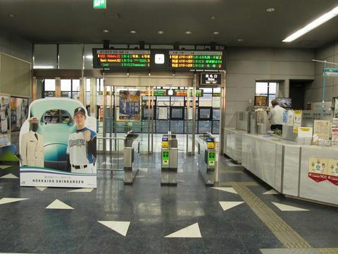 南千歳駅改札口・みどりの窓口