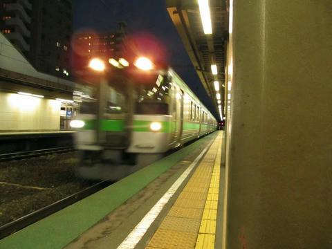 721系F-3017編成@北広島駅