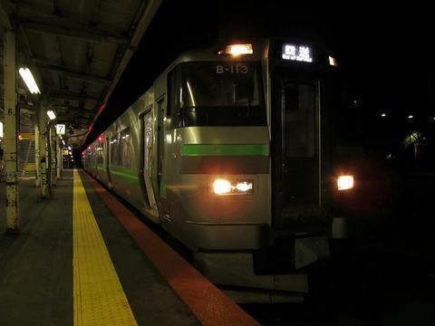 733系B-113編成@滝川駅