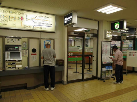 滝川駅券売機・みどりの窓口