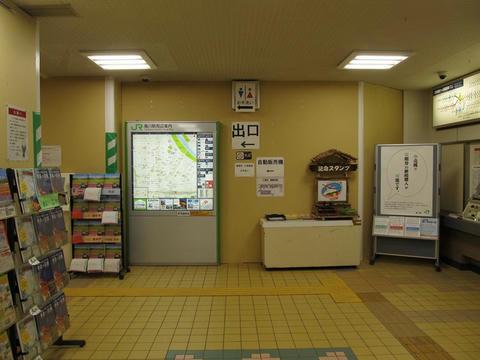 滝川駅出入口跡