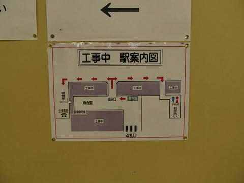 滝川駅工事中の駅構内図