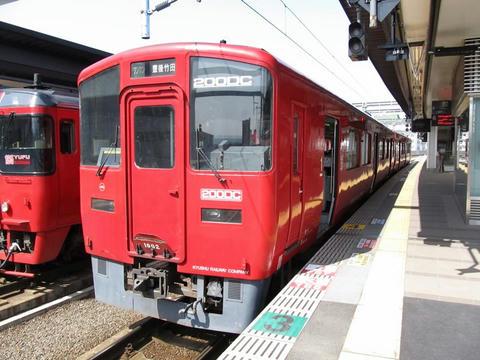 キハ200-1002@大分駅
