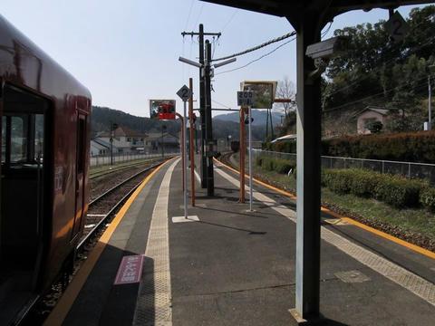 中判田駅ホーム