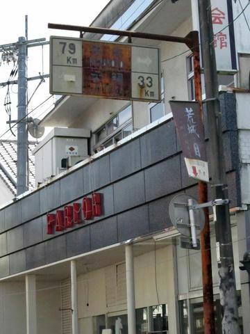 白看@豊後竹田市街