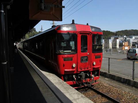 キハ185-1001@豊後竹田駅