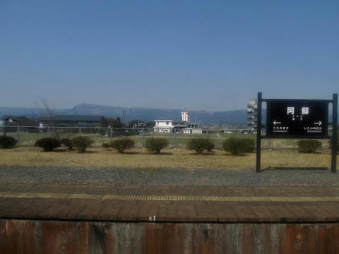 阿蘇駅ホーム