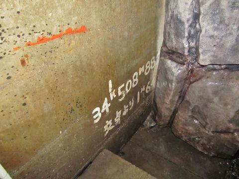 高森湧水トンネル公園終端