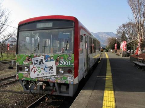 南阿蘇鉄道MT-2001A号車