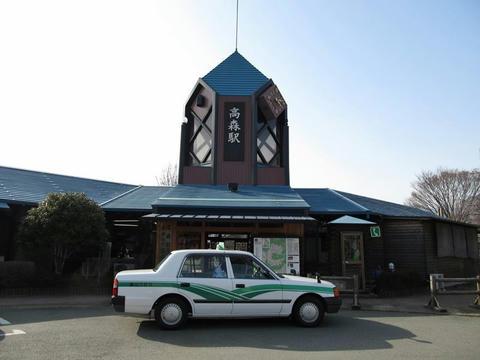 高森駅駅舎