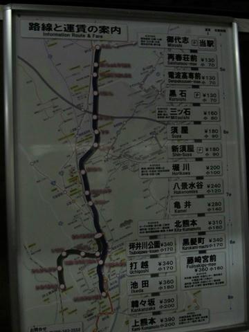 熊本電鉄掲示路線図