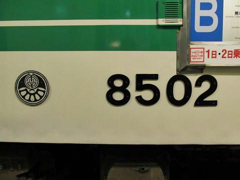 熊本市電8502号車車番