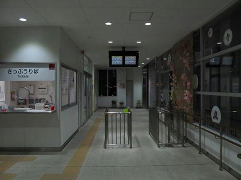 新水前寺駅改札口・みどりの窓口