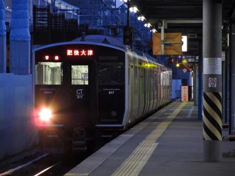 817系V001編成@熊本駅