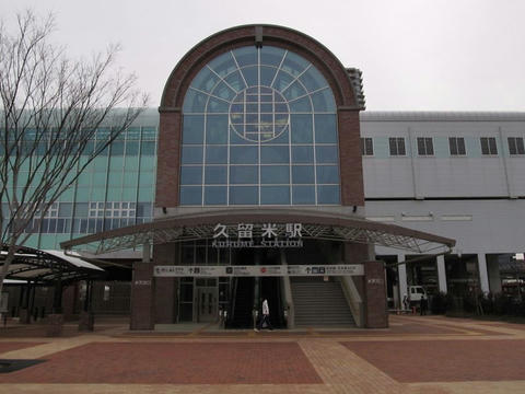 JR久留米駅駅舎