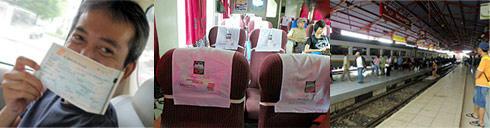 チレボン電車の旅