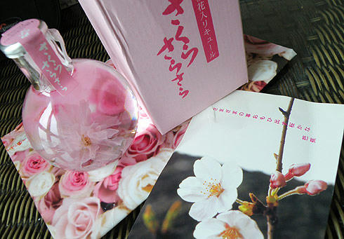 桜のリキュール