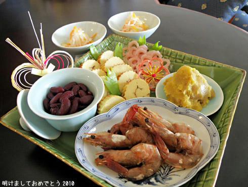 お節料理 2010
