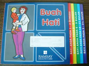 インドネシア版 母子手帳?