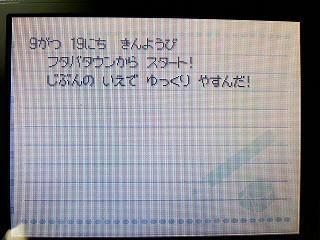 SBSH0006.JPG