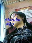 shizuku_c.JPG