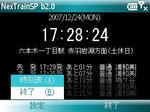 nextrainsp2-7.JPG