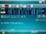 nextrainspHOME4.JPG