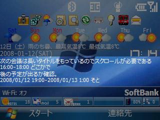 sshot012.jpg