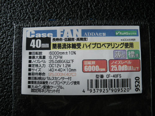 487c02c5.JPG