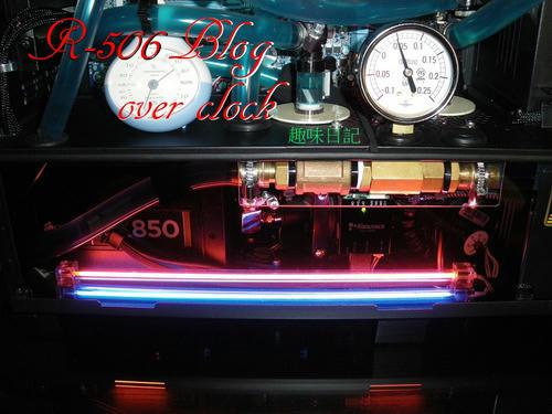 R-506-2.jpg