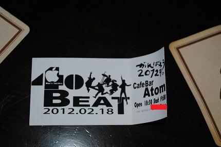 75278bea.JPG