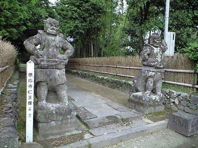 感応寺 仁王像