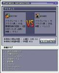TWCI_2007_12_29_18_23_23.jpg