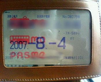 2031f0cejpeg