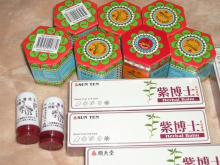台湾のお薬