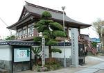 koshoji-ent.jpg